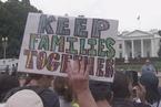 特朗普欲废止幼年非法移民暂缓递解计划 美国经济或受重创
