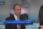 标准银行:习近平金砖峰会表态力促全球化 凸显中美差异