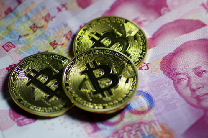 The People's Bank of China said Monday that initial coin offerings, or ICOs, are unauthorized activities that may be rife with fraud. Photo: Visual China