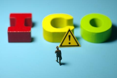 杠杆交易--从叫停ICO到终止虚拟货币二级市场交易