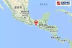 墨西哥近海发生8.0级地震首都震感强烈 美国发海啸警报