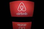 Airbnb将精品酒店纳入房源 和OTA竞争加剧