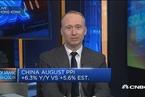 瑞银:中国经济基本面支持股市走强