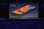 小米发布MIX2手机 加码全面屏市场