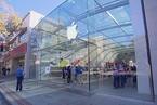凯基证券:高端iPhone日生产量1万台 或将供不应求