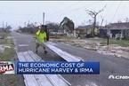 """穆迪:初步估计两飓风造成的经济损失与""""卡特里娜""""相仿"""