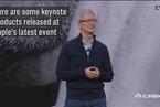 苹果新品发布会亮点一览