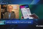 分析人士:iPhone X价高主要是OLED面板贵
