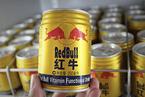 红牛商标案中止诉讼 奥瑞金复牌涨9.81%