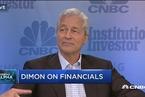 摩根大通CEO:为什么比特币是一场骗局