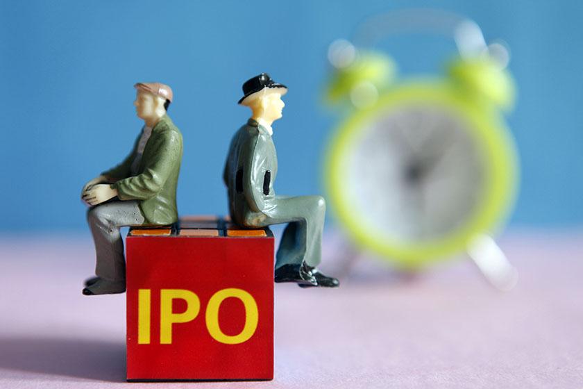 """中国IPO缩水超七成 如何吸引科技企业""""回A""""?"""