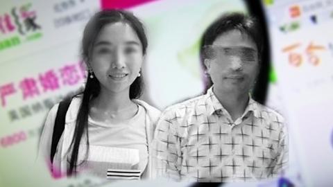 """""""苏享茂之死""""持续发酵 百合网股价再暴跌"""