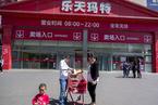 乐天承认将出售在华超市业务 百货店不受影响