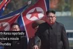 朝鲜再发导弹 飞过日本上空