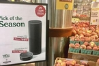 摩根士丹利:全食将为亚马逊带来超200万Prime会员