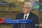 法巴银行总裁:经济增长前景比波动性风险更加主导市场