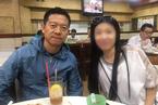 贾跃亭现身香港 乐视控股称为解决债务和融资