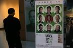 第31届中国电影金鸡奖 《我不是潘金莲》成最大赢家
