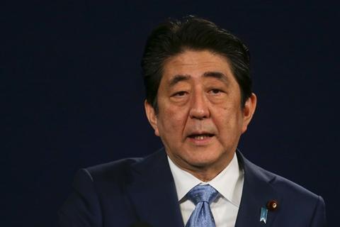 安倍宣布解散众议院 强调朝核挑战