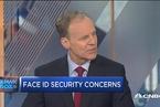 人脸识别技术真的安全吗?