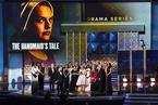 《使女的故事》《大小谎言》各揽艾美五项大奖