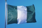 尼日利亚发生连环自杀式爆炸袭击 至少15人丧生