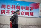 """郴州两教师拒答""""提问""""被罚薪 文明城市评选又引争议"""
