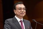 李克强同新加坡总理李显龙举行会谈
