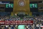特朗普联大演说:对美国利益的捍卫高于一切