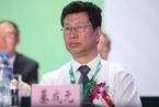 綦成元刘宝华任国家能源局副局长 补缺李仰哲郑栅洁