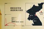 朝鲜5年发射72枚导弹 最远射程覆盖美国大部分区域