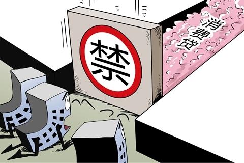 厦门银监局严查消费贷流向 整改回收逾1亿元