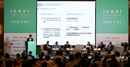 2016中国普惠金融国际论坛