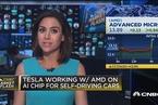 消息称特斯拉与AMD合作研发自动驾驶汽车AI芯片