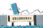 """跨境电商零售进口监管红利""""再延长一年"""" 商务部释疑"""