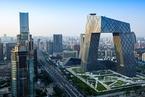 仲量联行:北京CBD办公楼空置率创历史新低