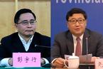 彭宇行升任四川副省长 系法国居里大学博士