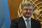 乌克兰东部冲突或迎转机 俄乌双方就维和部队部署范围交锋