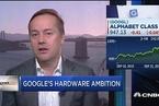 分析人士:谷歌收购HTC意在向苹果看齐