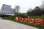 阿里增资东南亚最大电商20亿$  彭蕾任CEO