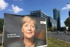 前瞻大选风向标:德国各政党的街头宣传赛