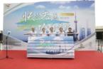 快乐志愿,城市共生 ——上海市绿色出行公益定向活动成功举行