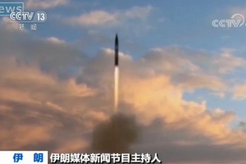伊朗成功试射最新型弹道导弹 导弹发射画面公布