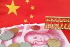 改革:中国特色社会主义的伟大实践——中国改革四十年的回顾和思考