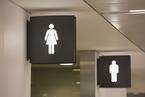 """""""占领男厕""""之后多地厕位比例重配 无性别厕所是否可行?"""