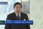 远东集团董事长徐旭东:正考虑收购中国资产