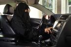 """女性驾车""""解禁"""" 沙特女权获历史性突破"""