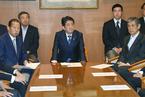 安倍宣布解散日本众院