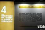 北京老城不再拆迁? 或仍保有常规土地腾退