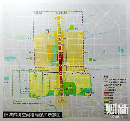 【图说】2017年3月,《北京城市总体规划》(2016-2030)公示版草案展出的旧城传统空间格局保护示意图